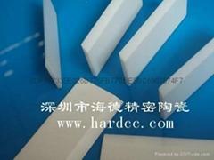 陶瓷刀片氧化鋯陶瓷板氮化硅陶瓷塊