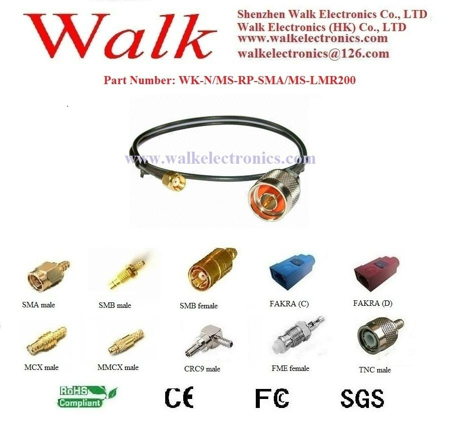 RFID antenna cable/Pigtail/Jumper/Interface: N male to RP-SMA male straight