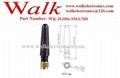 GSM 3G Antenna, 3g gsm rubber antenna, SMA male straight