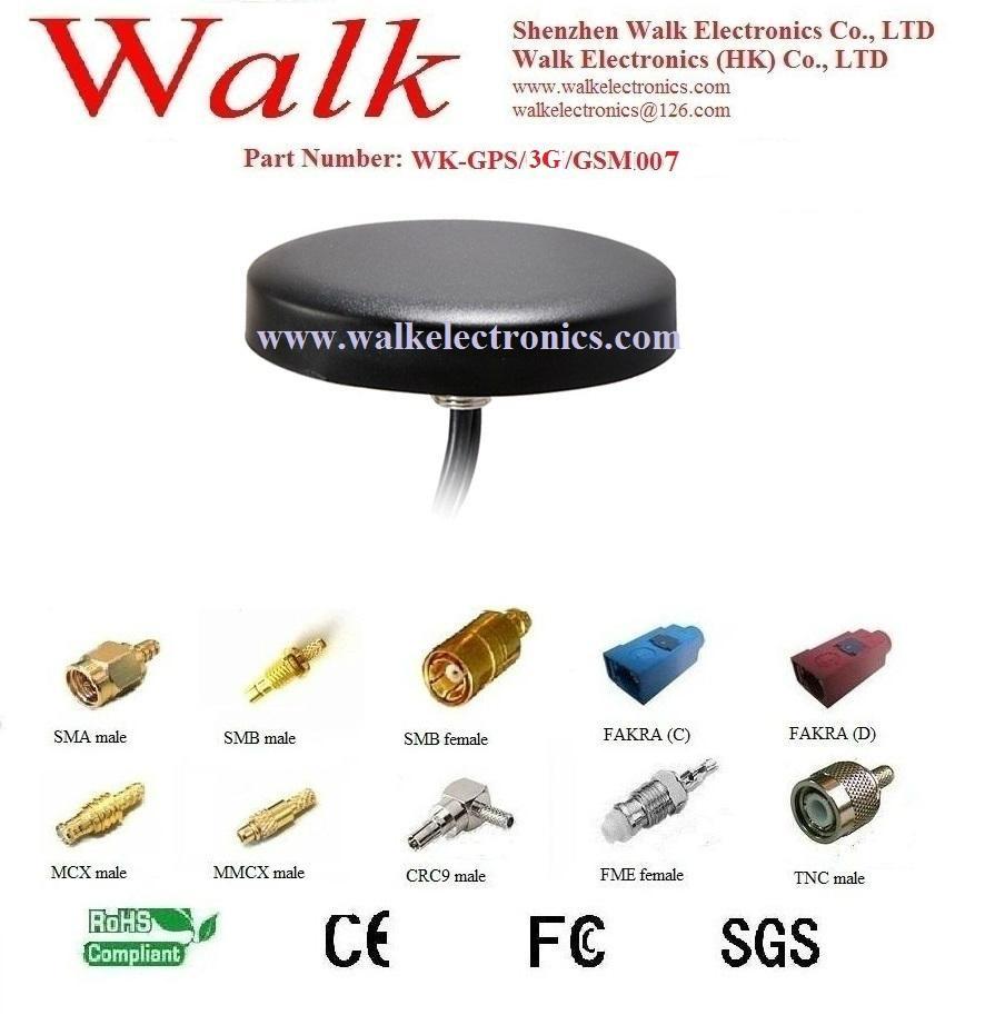 GPS 3G GSM Antenna, combo antenna, Screw mount, waterproof 1