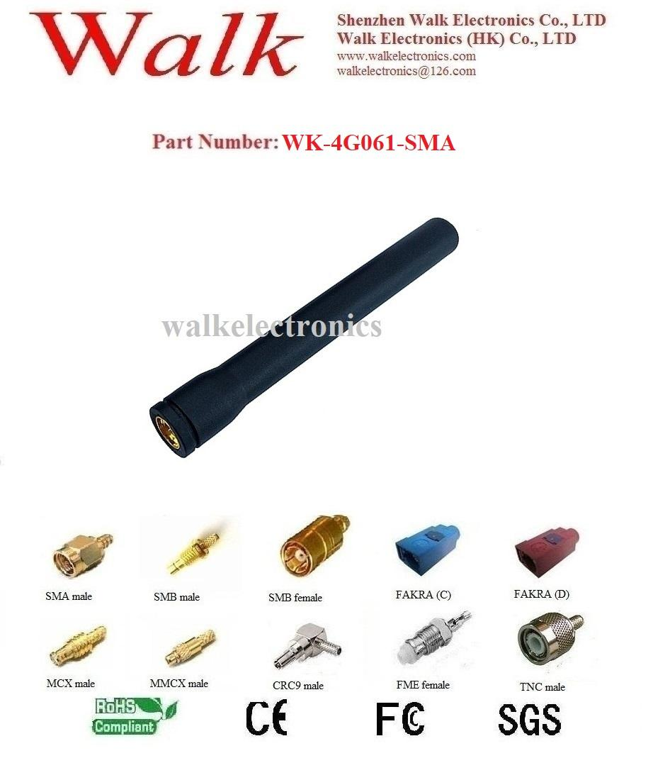 waterproof 80mm length SMA male straight gsm 3g 4G LTE rubber stubby antenna 1