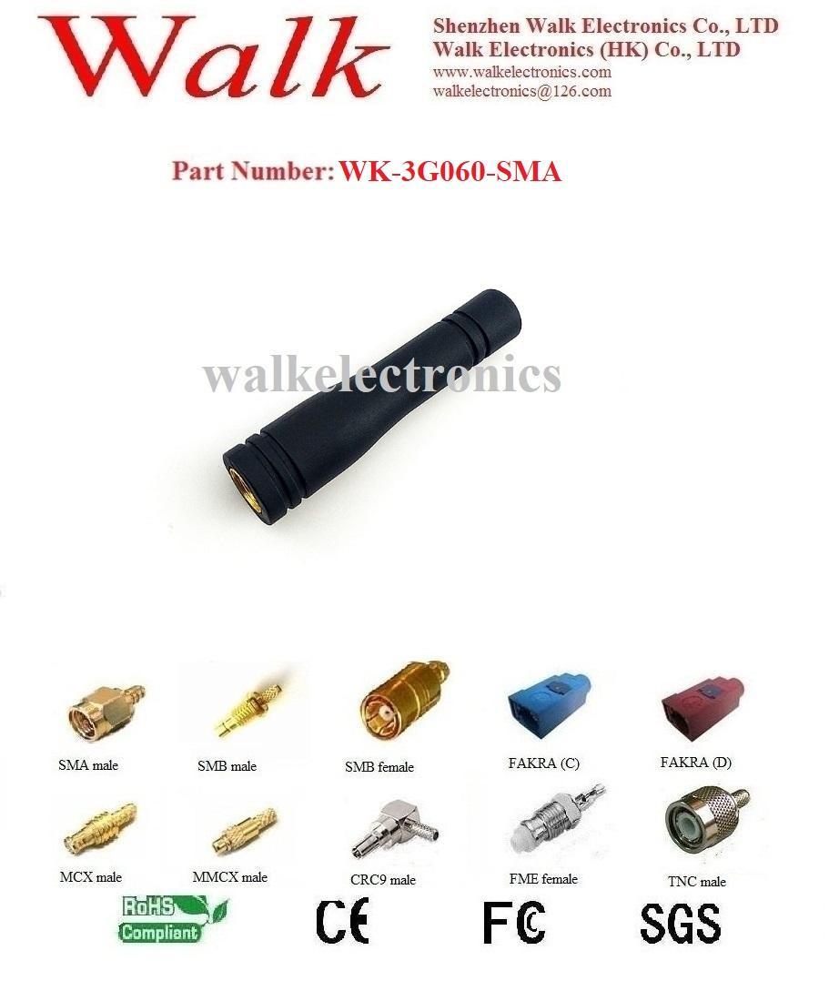 sma male waterproof 50mm length gprs gsm 3g stubby antenna multiband sma antenna