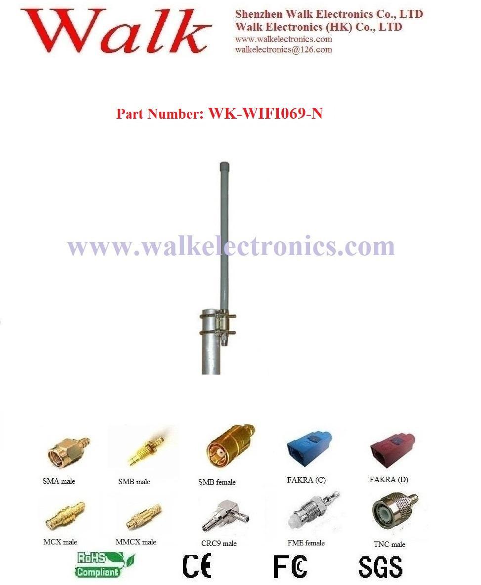 35cm 8dbi high gain omni direction weather proof fiber glass 2.4GHz wifi antenna 1
