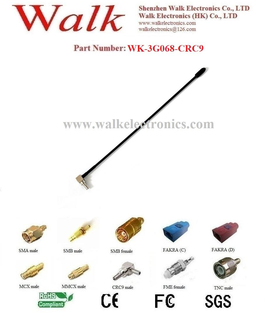 omni directional 5dBi CRC9 male angle gsm 3g antenna flexible crc9 3g antenna