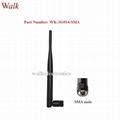 swivel sma male 5dBi high gain omni directional GSM 3G multi band rubber antenna
