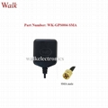 small high gain waterproof outdoor magnetic mount GPS active car antenna
