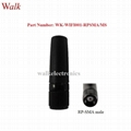 35mm length RP-SMA male small size omni directional 2.4GHz WiFi stubby antenna