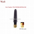 53mm high short RP-SMA male straight 2.4GHz WiFi SMA rubber stubby antenna