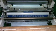 涂布机配套对卷式粘尘机