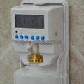 水性香水噴香機 1