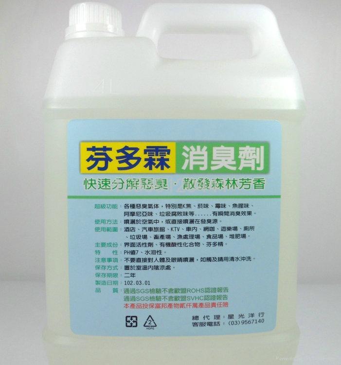 KTV专用除臭剂 1