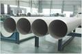 無錫304不鏽鋼工業焊管