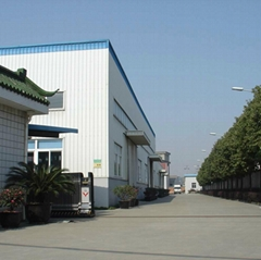Ningbo HexinElectronics Co., Ltd.