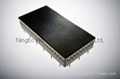 RF shielding cover for pcb board
