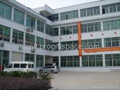 Progift Space Co., Ltd.