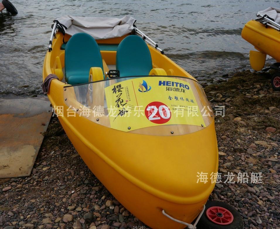 HEITRO海德龍聚乙烯pe休閑釣魚漁船 3