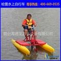 海德龙厂家供应高品质聚乙烯单人水上自行车 1