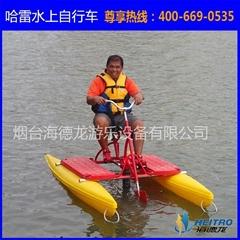 海德龙厂家供应高品质聚乙烯单人水上自行车