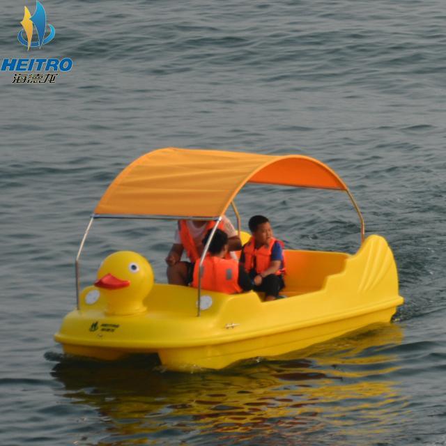腳踏船 四人腳踏船 電動船 水上自行車 水上三輪車 5