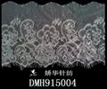 eyelash lace, nylon lace, modern fashion lace, garment accessory 13