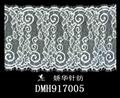 eyelash lace, nylon lace, modern fashion lace, garment accessory 10