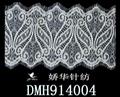 eyelash lace, nylon lace, modern fashion lace, garment accessory 8