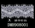 eyelash lace, nylon lace, modern fashion lace, garment accessory 7