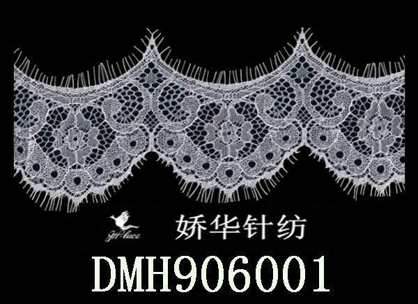 eyelash lace, nylon lace, modern fashion lace, garment accessory 6