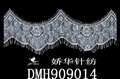 eyelash lace, nylon lace, modern fashion lace, garment accessory 4