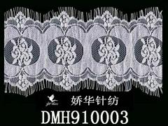 eyelash lace, nylon lace, modern fashion lace, garment accessory