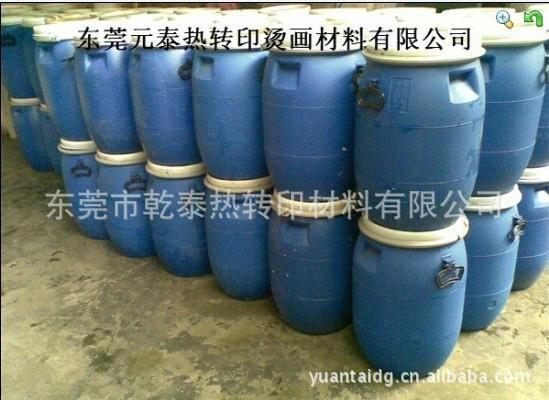 環保離型劑熱轉印離型劑 3