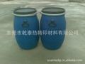 電化鋁離型劑 2