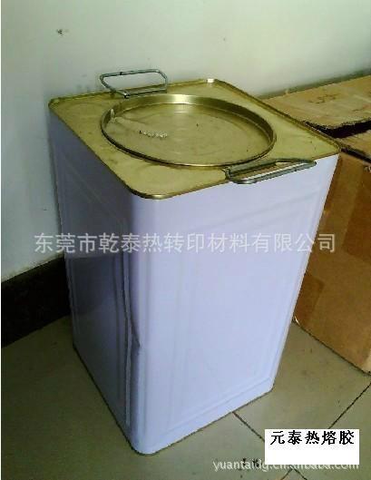 電化鋁離型劑 4