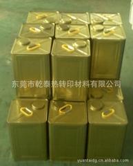 五金塑膠熱熔膠