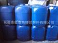 熱轉印水性熱熔膠 2