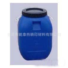 熱轉印水性熱熔膠 3
