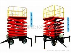 四輪移動式液壓昇降機