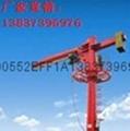 重型定柱式悬臂吊