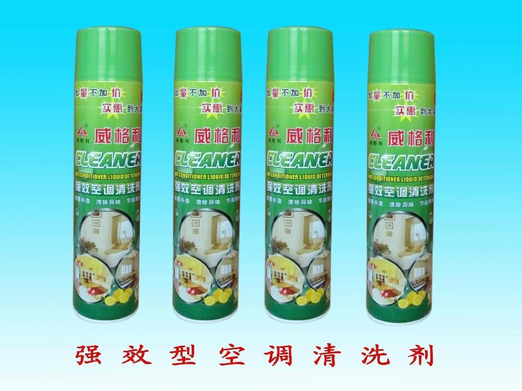 威格利强效型空调清洗剂 1