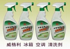 空调喷雾清洗剂