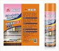 油烟机泡沫型清洗剂