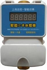 新版智能IC卡一體式水控機聯機版