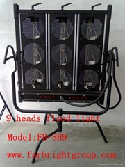 9 heads flood light FB-SH9
