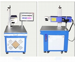 3-5mW 355nm UV Fiber Laser Marking Machine for glass