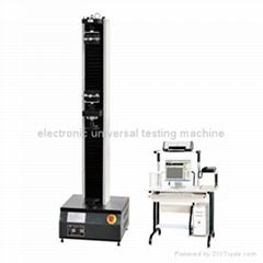computerized electronic universal testing machine (single arm)