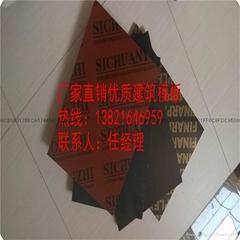 山西太原12釐建築膠合板