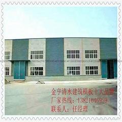 塘沽滨海新区建筑用水泥木模板现货批发