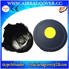 Nissan Airbag Cover