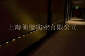 電影院牆燈