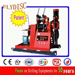 Water well drilling rig HGY-200